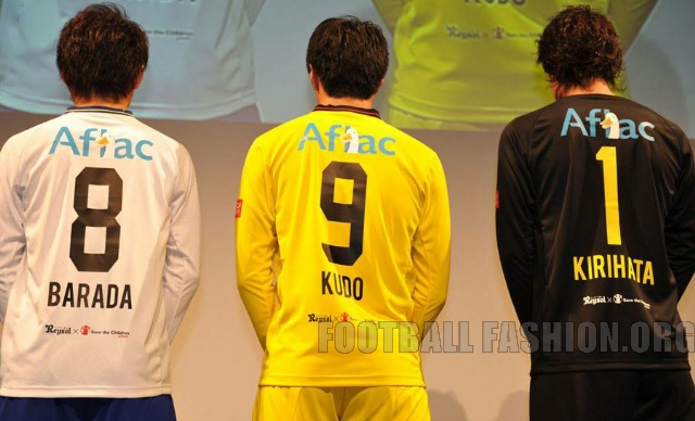 Kasiwas Reysol 2015 Yonex Football Kit, Soccer Jersey, Shirt