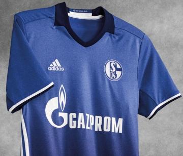 Terza Maglia FC Schalke 04 2018
