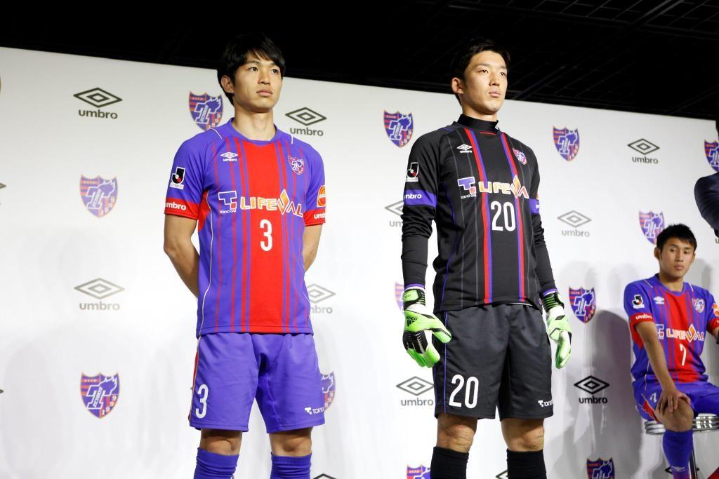 FC Tokyo 2015 Umbro Home Football Kit, Soccer Jersey, Shirt
