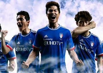 Suwon Samsung Bluewings 2015 adidas Home Football Kit, Soccer Jersey, Shirt