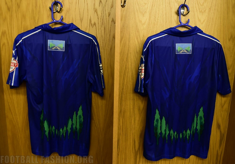 Reading FC Special Edition 2015 #RyansRoyals PUMA Football Kit, Shirt, Soccer Jersey