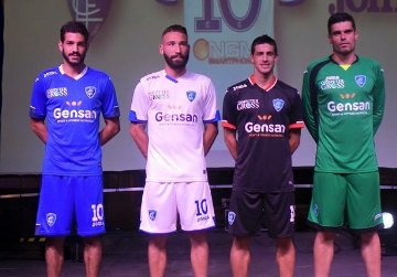 Empoli FC 2015 2016 Joma Home, Away and Third Football Kit, Soccer Jersey, Shirt, Gara, Maglia