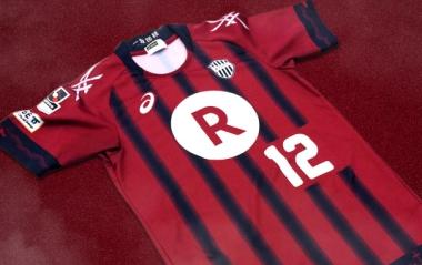 Vissel Kobe 2016 Asics Home and Away Football Kit, Soccer Jersey, Shirt