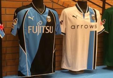 Kawasaki Frontale 2016 (20th Anniversary) PUMA Away and Third Football Kit, Soccer Jersey, Shirt