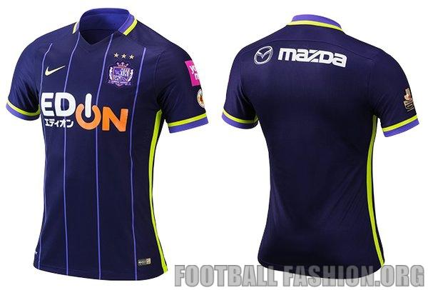 Sanfrecce Hiroshima 2016 Nike Home and Away Football Kit, Soccer Jersey, Shirt