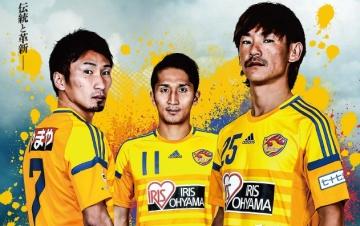 Vegalta Sendai 2016 adidas Home Soccer Jersey, Football Kit, Shirt