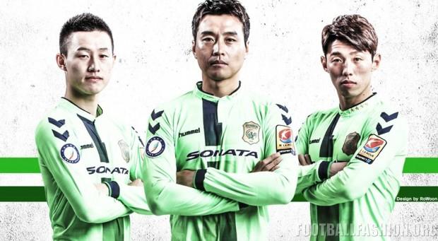 Jeonbuk Hyundai Motors FC 2016 hummel Home Football Kit, Soccer Jersey, Shirt