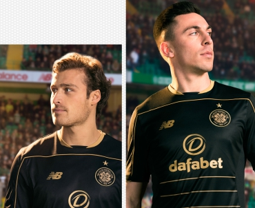 Celtic Football Club 2016 2017 New Balance Away Kit, Soccer Jersey, Shirt