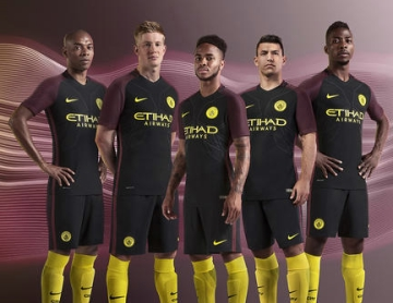 Manchester City 2016 17 Nike Away Football Kit, Soccer Jersey, Shirt, Maillot, Camisa, Camiseta, Trikot