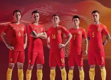 China 2016 2017 Nike Home and Away Football Kit, Soccer Jersey, Shirt