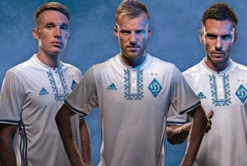 FC Dynamo Kyiv 2016 2017 2018 adidas Home Football Kit, Soccer Jersey, Shirt