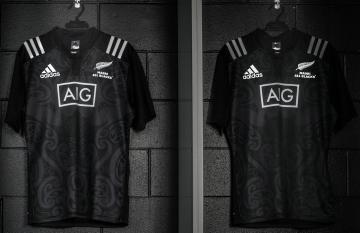 Maori All Blacks 2016 2017 adidas Rugby Jersey, Shirt, Kit