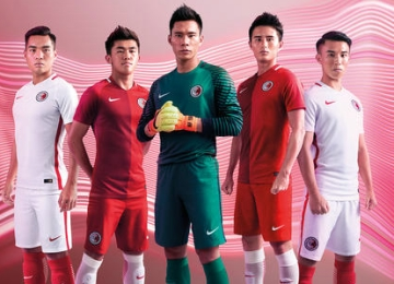 Hong Kong 2016 2017 Nike Home and Away Football Kit, Soccer Jersey, Shirt