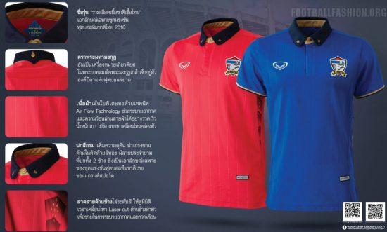 Thailand 2016 2017 Grand Sport World Cup Home and Away Football Kit, Soccer Jersey, Shirt