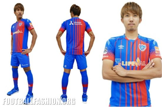 FC Tokyo 2017 Umbro Home Football Kit, Soccer Jersey, Shirt
