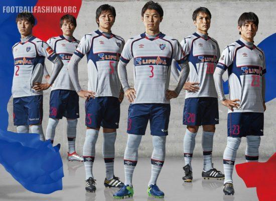 FC Tokyo 2017 Umbro Away Football Kit, Soccer Jersey, Shirt