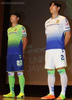 Jeonbuk Hyundai Motors FC 2017 hummel Football Kit, Soccer Jersey, Shirt
