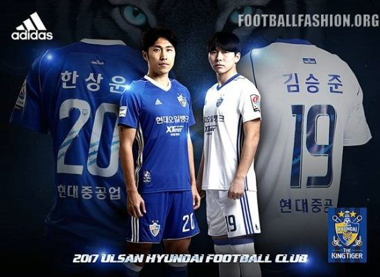 Ulsan Hyundai FC 2017 adidas Football Kit, Soccer Jersey, Shirt