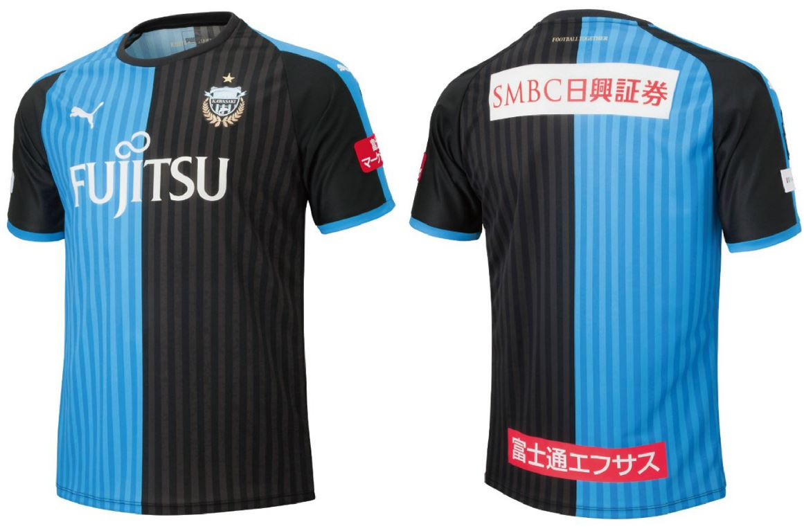 Kawasaki Wanderers