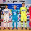 Sagan Tosu 2018 New Balance Home and Away Football Kit, Soccer Jersey, Shirt