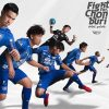 Chonburi FC 2018 Nike Home and Away Football Kit, Soccer Jersey, Shirt