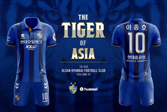 Ulsan Hyundai 2018 hummel Home and Away Football Kit, Soccer Jersey, Shirt