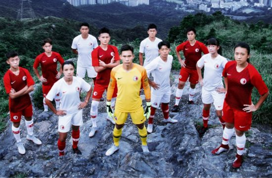Hong Kong 2018 2019 Nike Home and Away Football Kit, Soccer Jersey, Shirt