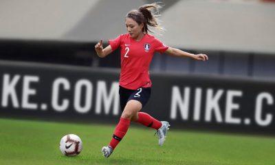 South Korea 2019 Women's World Cup Nike Football Kit, Soccer Jersey, Shirt