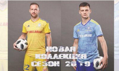FC BATE Borisov 2019 adidas Home and Away Football Kit, Soccer Jersey, Shirt, ИГРОВАЯ ФОРМА