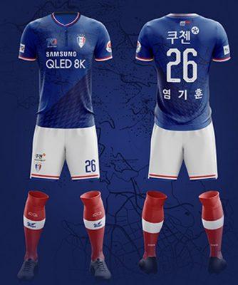 Suwon Samsung Bluewings 70th Anniversary Football Kit, Soccer Jersey, Shirt
