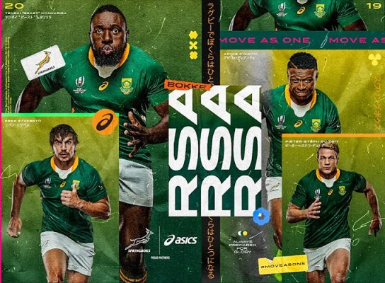 South Africa 2019 Rugby World Cup Asics Home and Away Jersey, Shirt, Kit