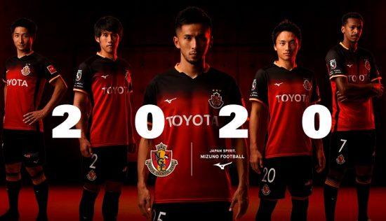 Nagoya Grampus 2020 Mizuno Home Kit - FOOTBALL FASHION