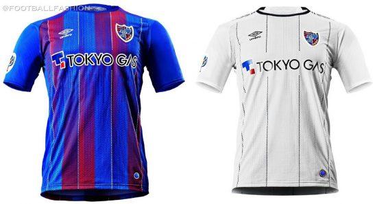 FC Tokyo 2020 Umbro Home and Away Football Kit, Soccer Jersey, Shirt