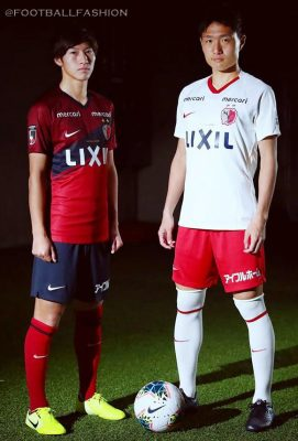 Kashima Antlers 2020 Nike Home and Away Football Kit, Soccer Jersey, Shirt