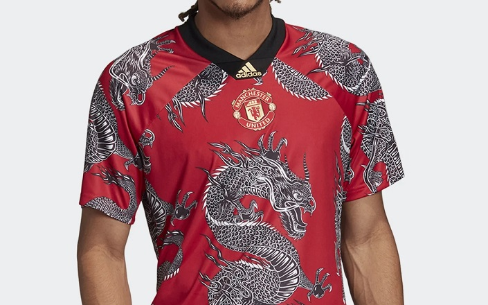Manchester United 2020 Chinese New Year adidas Jersey - FOOTBALL ...