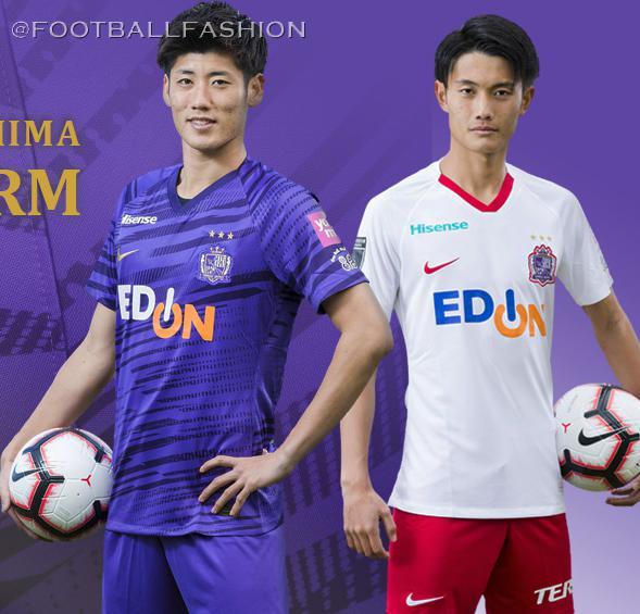 Sanfrecce Hiroshima 2020 Nike Kits - FOOTBALL FASHION