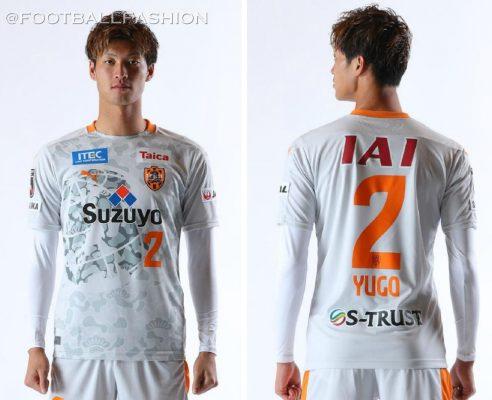 Shimizu S-Pulse 2020 PUMA Away Football Kit, Soccer Jersey, Shirt