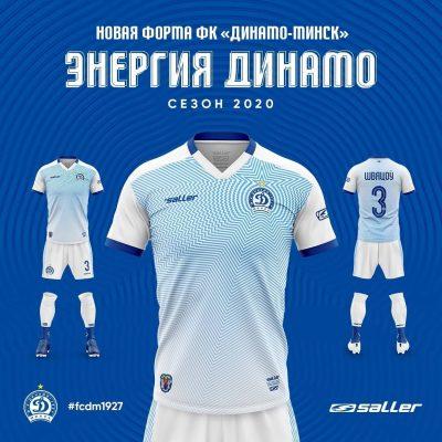 FC Dinamo Minsk 2020 Saller Football Kit, Soccer Jersey, Shirt