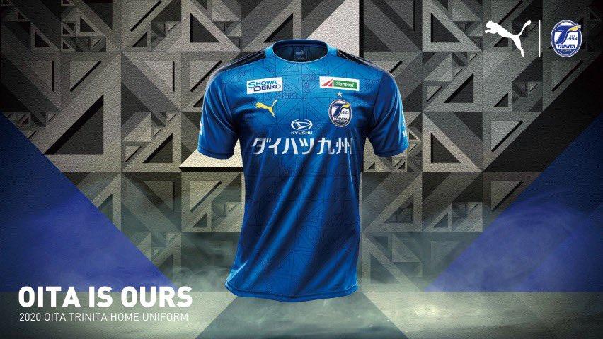 Oita Trinita 2020 PUMA Home and Away Football Kit, Soccer Jersey, Shirt