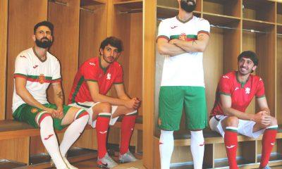 Bulgaria 2020/21 Joma Home and Away Football Kit, 2020 2021 Soccer Jersey. 2020-21 Shirt