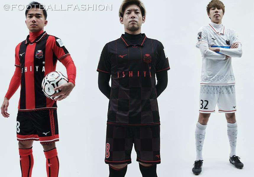 Hokkaido Consadole Sapporo 2021 Mizuno Kits - FOOTBALL FASHION