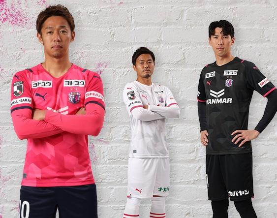 Cerezo Osaka 2021 PUMA Home and Away Kits - FOOTBALL FASHION