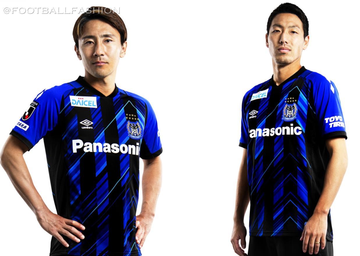 Gamba Osaka 2021 Umbro Home and Away Kits - FOOTBALL FASHION