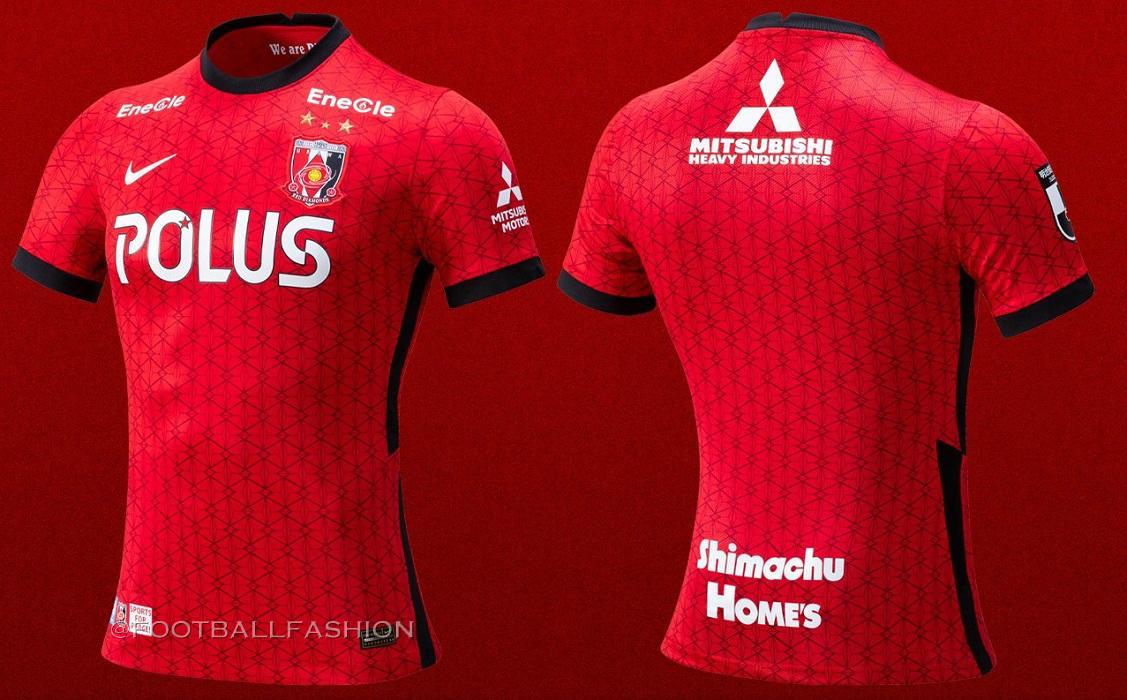 Urawa Red Diamonds 2021 Nike Home Kit - FOOTBALL FASHION