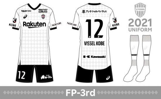 Vissel Kobe 2021 Asics Football Kit, Soccer Jersey, Shirt, Camiseta de Futbol