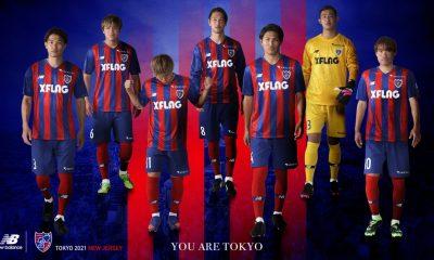 FC Tokyo 2021 New Balance Football Kit, Soccer Jersey, Shirt