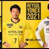 Kashiwa Reysol 2021 Yonex Football Kit, Soccer Jersey, Shirt