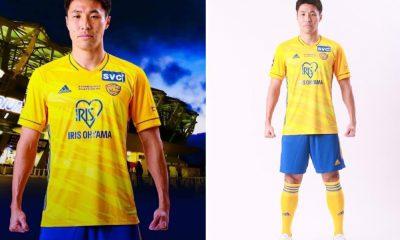 Vegalta Sendai 2021 adidas Home Football Kit, Soccer Jersey, Shirt