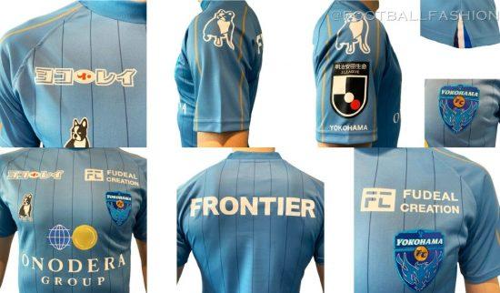 Yokohama FC 2021 Soccer Junky Football Kit, Soccer Jersey, Shirt