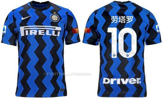 Inter Milan 2021 Chinese New Year Football Kit, Soccer Jersey, Shirt, Gara, Maglia, Camisa, Camiseta
